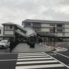 【旅行】岡山県、高梁市図書館の駐車場は少々分かりづらい。