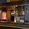 【今週のラーメン1629】 麺や すする (東京・学芸大学) 夏限定:肉と胡瓜のピリカラまぜそば+生ビール小