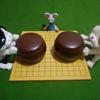 囲碁のルールをこれ以上ないくらい分かりやすく解説してみる。その4