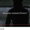 appleのiPhone7のCMはロードですので思った事