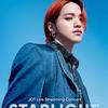 JO1 STARLIGHT DELUXE D-4 新ビジュアル公開