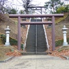 【御朱印】札幌市清田区 厚別神社(あしりべつじんじゃ)