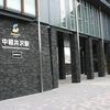 様変わりした中軽井沢駅「くつかけテラス」に行って来た!