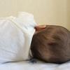 2ヶ月〜3ヶ月の赤ちゃんのようす 乳児湿疹→アトピーの疑い?