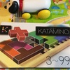 カタミノは幼児から家族で遊べる知的ゲーム。アンビトーイは出産祝いやクリスマスプレゼントにもおすすめ!