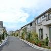 戸建て住宅VSマンション比較!住まいの維持費を比べてみました。