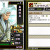 島津忠良-1141  BushoCardメモ:戦国ixa