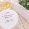ネロリラ ボタニカのアースマスク週1で使ってます!くすみ肌をすべすべもっちり肌に