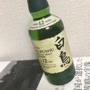 jshiratori's weblog