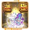 モンスト日記「バクラ運極☆達成♪最速パーティー情報❗️」2019/02/23