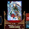 No.733 蒼覇剣の意思 リンカ・ワイアット