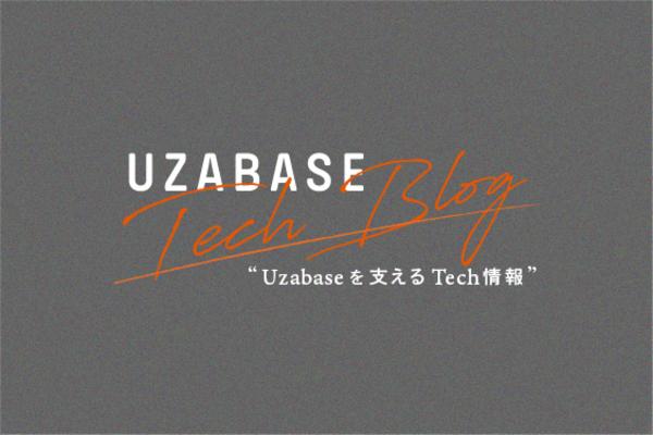 Elasticsearchの中国語Analyzer