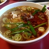 味仙で食べるべき「台湾ラーメン以外」の3つのメニュー