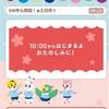 自粛生活 〜オンライン幼稚園のしまじろう幼稚園デビュー〜