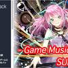 Game Music Pack - SUITE 日本の作曲家さんによる超低価格でバリエーション豊富なBGM素材集(スイート版)