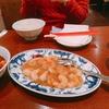 【愛知県名古屋市】陳麻婆豆腐 ラシック店 …ラシックで中華料理☆