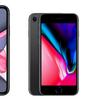 アップル 新型iPhoneSE ついに発表