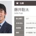 藤井聡太が将棋ソフトで強くなったというウソ