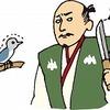 織田信長は、本当に無神論者だったのか?