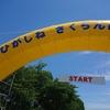 第18回果樹王国ひがしねさくらんぼマラソン大会のおさらい