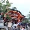 伏見稲荷への訪問記録~予想以上の外国人観光客の多さと予想外の豆大福の美味しさ~