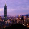 年末年始の家族旅行計画(台湾観光編)