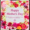母の日はBianca(ビアンカ)で花を贈ろう