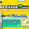 GITADORAイベント「NEX+AGE Quest 第4弾 PERFECTチャレンジ BEAR CLIMBER」開催中!(解禁曲1曲)