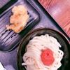 【うどん】新宿で食べれる讃岐うどん♪