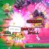 凶獣対戦EX・イカ&ゴーレム【時限1番上】討伐