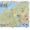 2016年12月21日 14時45分 長野県中部でM2.7の地震