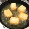 きょうのご飯 #1 〜揚げ出し豆腐〜
