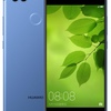 ファーウェイ メモリ4GBやデュアルカメラ搭載の5.0型Androidスマホ「Nova 2」を発表 スペックまとめ