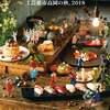 螺鈿ネイル×Stella☆螺鈿ワークショップ@高岡クラフト市場街に出店!(9/22~9/24)