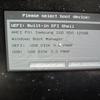 PC 私のマザーボードはNVMe SSDで起動可能なのか?