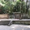 96代  後醍醐天皇陵を訪問