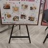 縦続くライブ日程変更 / 札幌 ZARDコピーバンド BREZZA