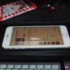 """Apple 3番手""""HomePod""""米で9日発売される。"""