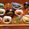 肴の山菜料理 『前菜』
