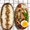 20210510鶏のバルサミコ酢照り焼き弁当&今回もあっさりラン活終了