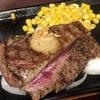 肉食女子の私がいきなりステーキで全メニュー食べ比べたのでおすすめランキングを発表する