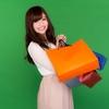 高島屋カード(タカシマヤカード)は高島屋のユーザーや大きな買い物をするときには是非作りたい
