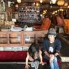 FACTORY鹿児島ガンガー