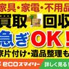 園田3レース