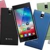 フリーテル 4000mAhバッテリー搭載で低価格の5.0型Androidスマホ「Priori 4」を国内で発表 スペックまとめ