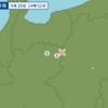 午後2時52分頃に岐阜県飛騨地方で地震が起きた。