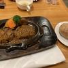 炭焼きレストランさわやか、窯焼きパンやポテトも激ウマ!
