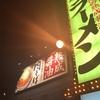 川口【丸源ラーメン熟成醤油肉そば】で絶対に食べるべきメニュー3選