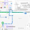 中国の地図アプリがユニバーサルデザインを採用へ