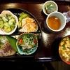 【食レポ】高知のワンコイン500円ランチ㊽「心身に優しい居場所・サードプレイスすろー」さん